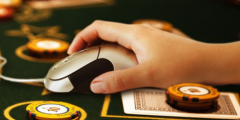 A guide to Casino Bingo